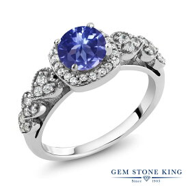【10%OFF】 Gem Stone King 1.22カラット 指輪 リング レディース シルバー925 クラスター 天然石 クリスマスプレゼント 女性 彼女 妻 誕生日
