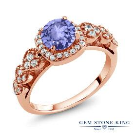 【10%OFF】 Gem Stone King 1.22カラット 天然石 タンザナイト 指輪 リング レディース シルバー925 ピンクゴールド 加工 クラスター 12月 誕生石 金属アレルギー対応
