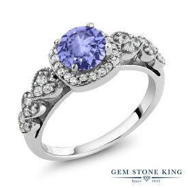 【10%OFF】 Gem Stone King 1.22カラット 天然石 タンザナイト 指輪 リング レディース シルバー925 クラスター 12月 誕生石 金属アレルギー対応