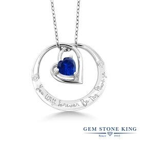 Gem Stone King 0.83カラット シミュレイテッド サファイア 天然 ダイヤモンド シルバー925(純銀) ネックレス ペンダント レディース シンプル 金属アレルギー対応 誕生日プレゼント