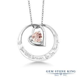 Gem Stone King 0.73カラット 天然 ローズクォーツ 天然 ダイヤモンド シルバー925(純銀) ネックレス ペンダント レディース シンプル 天然石 金属アレルギー対応 誕生日プレゼント