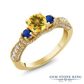 Gem Stone King 1.7カラット 天然 シトリン シミュレイテッド サファイア シルバー925 イエローゴールドコーティング 指輪 リング レディース 小粒 スリーストーン 天然石 11月 誕生石 金属アレルギー対応 誕生日プレゼント