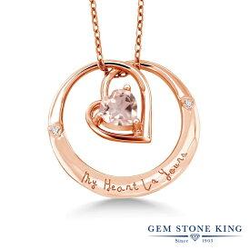 Gem Stone King 0.71カラット 天然 ローズクォーツ 天然 ダイヤモンド ネックレス ペンダント レディース メッセージ シンプル 天然石 金属アレルギー対応 誕生日プレゼント