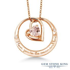 Gem Stone King 0.71カラット 天然 ローズクォーツ 天然 ダイヤモンド シルバー925 ピンクゴールドコーティング ネックレス ペンダント レディース メッセージ シンプル 天然石 10月 誕生石 金属アレルギー対応 誕生日プレゼント