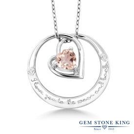 Gem Stone King 0.71カラット 天然 ローズクォーツ 天然 ダイヤモンド シルバー925 ネックレス ペンダント レディース メッセージ シンプル 天然石 金属アレルギー対応 誕生日プレゼント