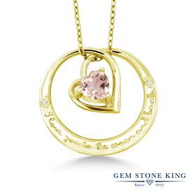Gem Stone King 0.71カラット 天然 ローズクォーツ 天然 ダイヤモンド シルバー 925 イエローゴールドコーティング ネックレス ペンダント レディース メッセージ シンプル 天然石 金属アレルギー対応 誕生日プレゼント
