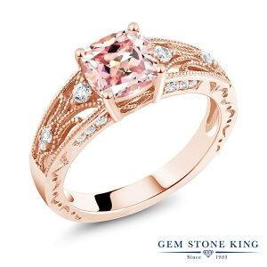 Gem Stone King 1.61カラット スワロフスキージルコニア (モルガナイトピーチ) シルバー925 ピンクゴールドコーティング 指輪 リング レディース CZ 大粒 金属アレルギー対応 誕生日プレゼント