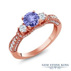 【10%OFF】 Gem Stone King 1.73カラット 天然石 タンザナイト 天然 トパーズ 指輪 リング レディース シルバー925 ピンクゴールド 加工 小粒 スリーストーン 12月 誕生石 金属アレルギー対応
