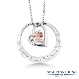 Gem Stone King 0.71カラット 天然 ローズクォーツ 天然 ダイヤモンド シルバー925(純銀) ネックレス ペンダント レディース シンプル 天然石 金属アレルギー対応 誕生日プレゼント