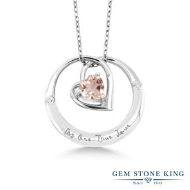Gem Stone King 0.71カラット 天然 ローズクォーツ 天然 ダイヤモンド シルバー925(純銀) ネックレス ペンダント レディース メッセージ シンプル 天然石 金属アレルギー対応 誕生日プレゼント