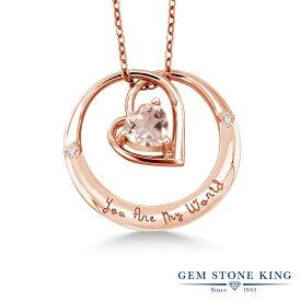 Gem Stone King 0.73カラット 天然 ローズクォーツ 天然 ダイヤモンド ネックレス ペンダント レディース メッセージ シンプル 天然石 金属アレルギー対応 誕生日プレゼント
