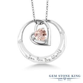 Gem Stone King 0.73カラット 天然 ローズクォーツ 天然 ダイヤモンド シルバー925(純銀) ネックレス ペンダント レディース メッセージ シンプル 天然石 金属アレルギー対応 誕生日プレゼント