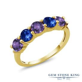 Gem Stone King 0.93カラット 天然 アメジスト 天然 サファイア シルバー925 イエローゴールドコーティング 指輪 リング レディース 小粒 ハーフエタニティ 天然石 2月 誕生石 金属アレルギー対応 結婚指輪 ウェディングバンド