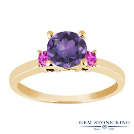 Gem Stone King 0.91カラット 天然 アメジスト 天然 ピンクサファイア シルバー925 イエローゴールドコーティング 指輪 リング レディース シンプル スリーストーン 天然石 2月 誕生石 金属アレルギー対応 誕生日プレゼント