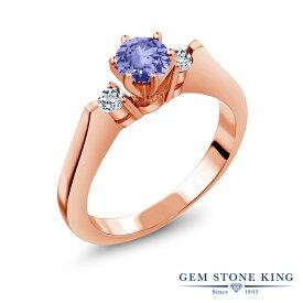 【10%OFF】 Gem Stone King 0.62カラット 天然石 タンザナイト 天然 トパーズ 指輪 リング レディース シルバー925 ピンクゴールド 加工 小粒 スリーストーン シンプル 12月 誕生石 金属アレルギー対応