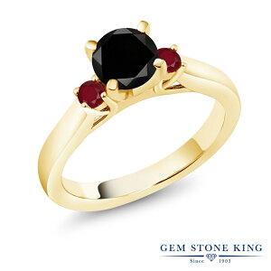 1.33カラット ブラックダイヤモンド 指輪 レディース リング ルビー イエローゴールド 加工 シルバー925 ブランド おしゃれ スリーストーン ブラック ダイヤ 黒 大粒 シンプル 天然石 4月 誕生