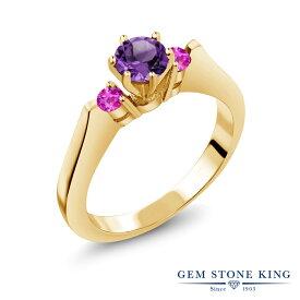 Gem Stone King 0.61カラット 天然 アメジスト 天然 ピンクサファイア シルバー925 イエローゴールドコーティング 指輪 リング レディース 小粒 スリーストーン シンプル 天然石 2月 誕生石 金属アレルギー対応 誕生日プレゼント