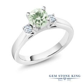 Gem Stone King 0.9カラット 天然 プラジオライト (グリーンアメジスト) 合成ホワイトサファイア (ダイヤのような無色透明) シルバー925 指輪 リング レディース シンプル スリーストーン 天然石 金属アレルギー対応 誕生日プレゼント