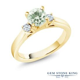 Gem Stone King 0.9カラット 天然 プラジオライト (グリーンアメジスト) 合成ホワイトサファイア (ダイヤのような無色透明) シルバー925 イエローゴールドコーティング 指輪 リング レディース シンプル スリーストーン 天然石 金属アレルギー対応 誕生日プレゼント