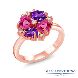 Gem Stone King 2.08カラット 天然 アメジスト 合成ピンクサファイア シルバー925 ピンクゴールドコーティング 指輪 リング レディース 小粒 カクテル 天然石 2月 誕生石 金属アレルギー対応 誕生日プレゼント