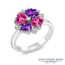 Gem Stone King 2.08カラット 天然 アメジスト 合成ピンクサファイア シルバー925 指輪 リング レディース 小粒 カクテル 天然石 2月 誕生石 金属アレルギー対応 誕生日プレゼント