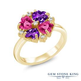 Gem Stone King 2.08カラット 天然 アメジスト 合成ピンクサファイア シルバー925 イエローゴールドコーティング 指輪 リング レディース 小粒 カクテル 天然石 2月 誕生石 金属アレルギー対応 誕生日プレゼント