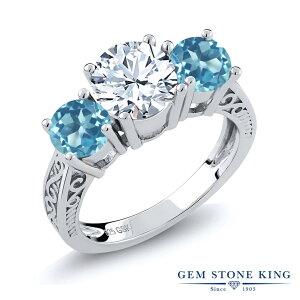 Gem Stone King 2.4カラット 天然 トパーズ (無色透明) 天然 スイスブルートパーズ シルバー925 指輪 リング レディース 大粒 スリーストーン シンプル 天然石 11月 誕生石 金属アレルギー対応 誕生日プレゼント