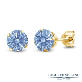Gem Stone King スワロフスキージルコニア (ラベンダー) シルバー925 イエローゴールドコーティング ピアス レディース CZ 小粒 シンプル スタッド 金属アレルギー対応 誕生日プレゼント