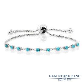 Gem Stone King 0.8カラット シミュレイテッド スカイブルートパーズ シルバー925 ブレスレット テニスブレスレット レディース 小粒 華奢 細身 11月 誕生石 金属アレルギー対応 誕生日プレゼント