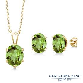 Gem Stone King 2.75カラット 天然石ペリドット ピアス レディース 大粒 シンプル スタッド 天然石 誕生石 金属アレルギー対応 誕生日プレゼント
