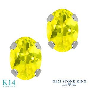 1.6カラット 天然石 ミスティックトパーズ (イエロー) ピアス レディース 14金 ホワイトゴールド K14 ブランド おしゃれ 一粒 黄色 シンプル スタッド 金属アレルギー対応