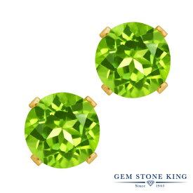 2.7カラット 天然石 ペリドット ピアス レディース ブランド おしゃれ 一粒 緑 大粒 シンプル スタッド 8月 誕生石 金属アレルギー対応 母の日