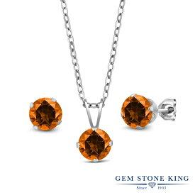Gem Stone King 3カラット 天然石 トパーズ ポピー (スワロフスキー 天然石シリーズ) シルバー925 ペンダント&ピアスセット レディース 大粒 シンプル 天然石 金属アレルギー対応 誕生日プレゼント