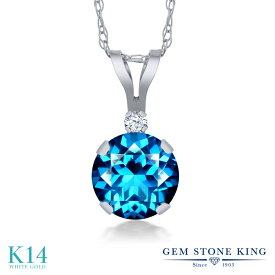 Gem Stone King 1.02カラット 天然石 カシミアブルートパーズ (スワロフスキー 天然石シリーズ) 合成ホワイトサファイア (ダイヤのような無色透明) 14金 ホワイトゴールド(K14) ネックレス ペンダント レディース 大粒 シンプル プレゼント 女性 彼女 誕生日 クリスマス