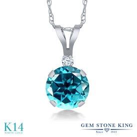 Gem Stone King 1.02カラット 天然石 パライバトパーズ (スワロフスキー 天然石シリーズ) 合成ホワイトサファイア (ダイヤのような無色透明) 14金 ホワイトゴールド(K14) ネックレス ペンダント レディース 大粒 シンプル プレゼント 女性 彼女 誕生日 クリスマス