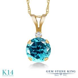 Gem Stone King 1.02カラット 天然石 パライバトパーズ (スワロフスキー 天然石シリーズ) 合成ホワイトサファイア (ダイヤのような無色透明) 14金 イエローゴールド(K14) ネックレス ペンダント レディース 大粒 シンプル プレゼント 女性 彼女 誕生日 クリスマス