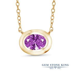 Gem Stone King スワロフスキージルコニア (ファンシーパープル) シルバー925 イエローゴールドコーティング ネックレス ペンダント レディース CZ 一粒 シンプル 金属アレルギー対応 誕生日プレゼント