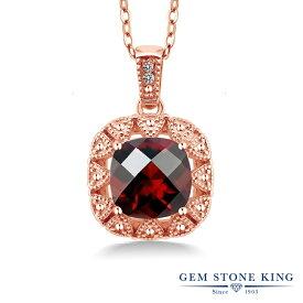 Gem Stone King 2.75カラット 天然 ガーネット 天然 ダイヤモンド シルバー925 ピンクゴールドコーティング ネックレス ペンダント レディース 大粒 シンプル 天然石 1月 誕生石 金属アレルギー対応 誕生日プレゼント