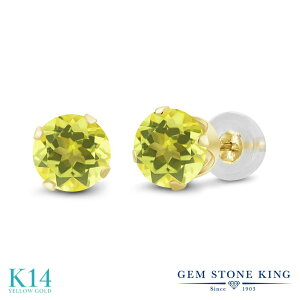2カラット 天然石 ミスティックトパーズ (イエロー) ピアス レディース 14金 イエローゴールド K14 ブランド おしゃれ 一粒 黄色 大粒 シンプル スタッド 金属アレルギー対応