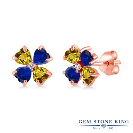Gem Stone King 2.91カラット 天然 シトリン シミュレイテッド サファイア シルバー925 ピンクゴールドコーティング ピアス レディース 小粒 スタッド 天然石 11月 誕生石 金属アレルギー対応 誕生日プレゼント