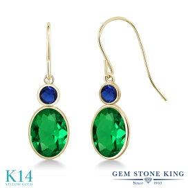 Gem Stone King 2.26カラット ナノエメラルド シミュレイテッド サファイア 14金 イエローゴールド(K14) ピアス レディース 大粒 ぶら下がり フレンチワイヤー 金属アレルギー対応 誕生日プレゼント