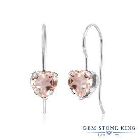 Gem Stone King 1.4カラット 天然 ローズクォーツ シルバー925(純銀) ピアス レディース 大粒 シンプル ぶら下がり フレンチワイヤー 天然石 金属アレルギー対応 誕生日プレゼント
