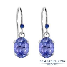Gem Stone King 1.52カラット 天然石 タンザナイト シミュレイテッド サファイア シルバー925 ピアス レディース ぶら下がり フレンチワイヤー 華奢 細身 天然石 12月 誕生石 金属アレルギー対応 誕生日プレゼント