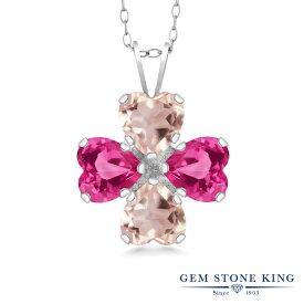 Gem Stone King 3.2カラット 天然 ローズクォーツ 天然 ミスティックトパーズ (ピンク) シルバー925 ネックレス ペンダント レディース 天然石 金属アレルギー対応 誕生日プレゼント