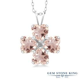 Gem Stone King 2.80カラット 天然 ローズクォーツ シルバー925 ネックレス ペンダント レディース 天然石 金属アレルギー対応 誕生日プレゼント