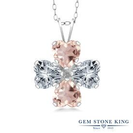 Gem Stone King 2.88カラット 天然 ローズクォーツ シルバー925 ネックレス ペンダント レディース 天然石 金属アレルギー対応 誕生日プレゼント