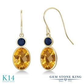Gem Stone King 2.76カラット 天然 シトリン 天然 サファイア 14金 イエローゴールド(K14) ピアス レディース 大粒 ぶら下がり フレンチワイヤー 天然石 11月 誕生石 金属アレルギー対応 誕生日プレゼント