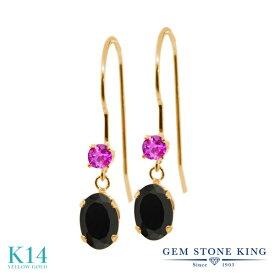 Gem Stone King 0.94カラット 天然 ブラックオニキス 天然 ピンクサファイア 14金 イエローゴールド(K14) ピアス レディース 小粒 ぶら下がり アメリカン フック 天然石 誕生石 金属アレルギー対応 誕生日プレゼント