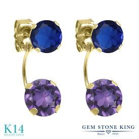 Gem Stone King 2.6カラット 天然 アメジスト シミュレイテッド サファイア 14金 イエローゴールド(K14) ピアス レディース ぶら下がり 天然石 2月 誕生石 金属アレルギー対応 誕生日プレゼント