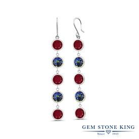 Gem Stone King 4.75カラット 天然 ルビー 天然石 ミスティックトパーズ (ブルー) シルバー925 ピアス レディース 大粒 ぶら下がり フレンチワイヤー 天然石 7月 誕生石 金属アレルギー対応 誕生日プレゼント